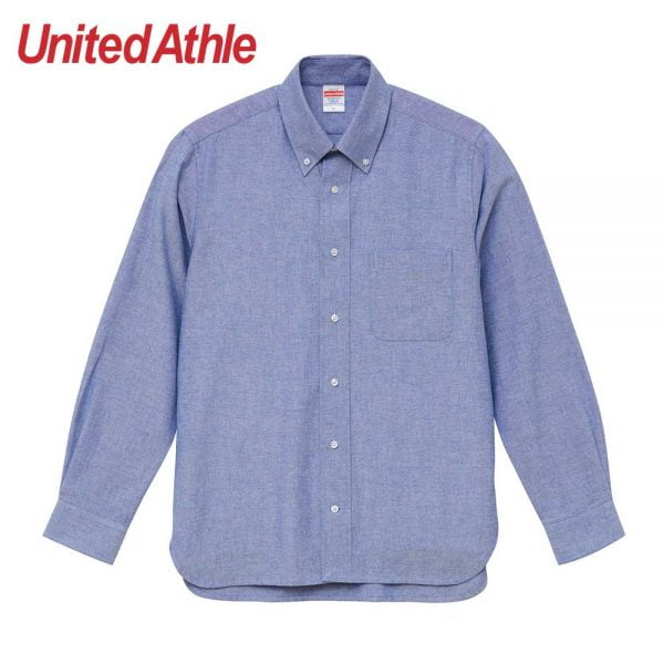 United Athle 1269-01 Oxford Blue
