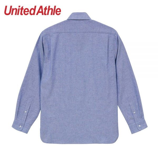 United Athle 1269-01 Oxford Blue - Back