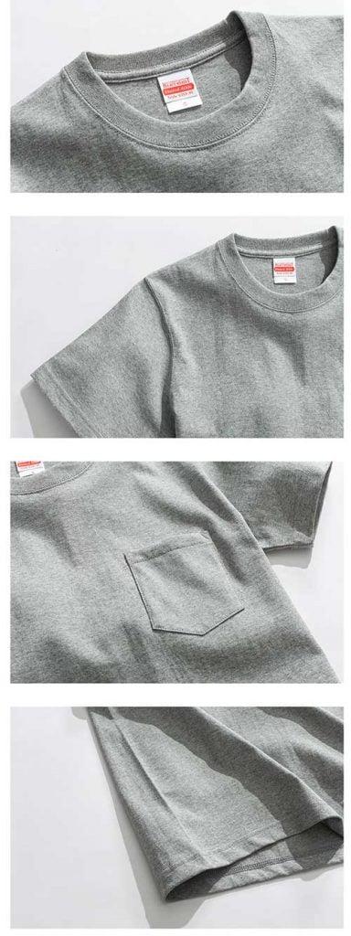 United Athle 4253-01 7.1oz Heavyweight Adult Cotton Pocket T-shirt