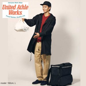 United Athle 7447-01 T/C Military Long Jackets