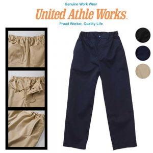 United Athle 7475-01 T/C Lightweight Pants