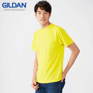Gildan 4BI00 4.6oz Performance Adult Mesh T-Shirt