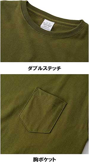 United Athle 5008-01 5.6oz Oversized 有袋T恤 Dark Green