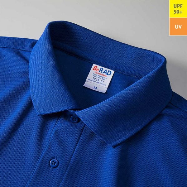 United Athle 2020 Dry-Fit Polo Shirt