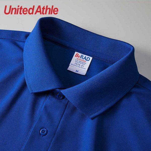 United Athle 2020-01 4.7oz 高機能吸濕排汗網眼快乾Polo衫 (反昇華)