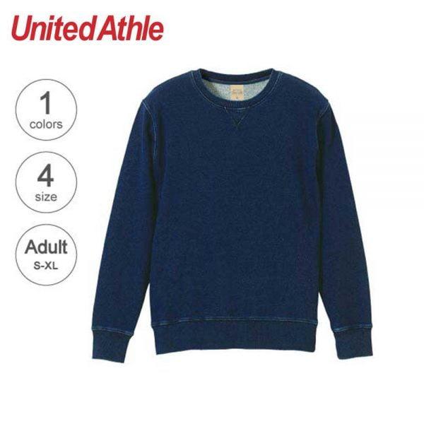 United Athle 3906-01 全棉圓領丹寧藍衛衣
