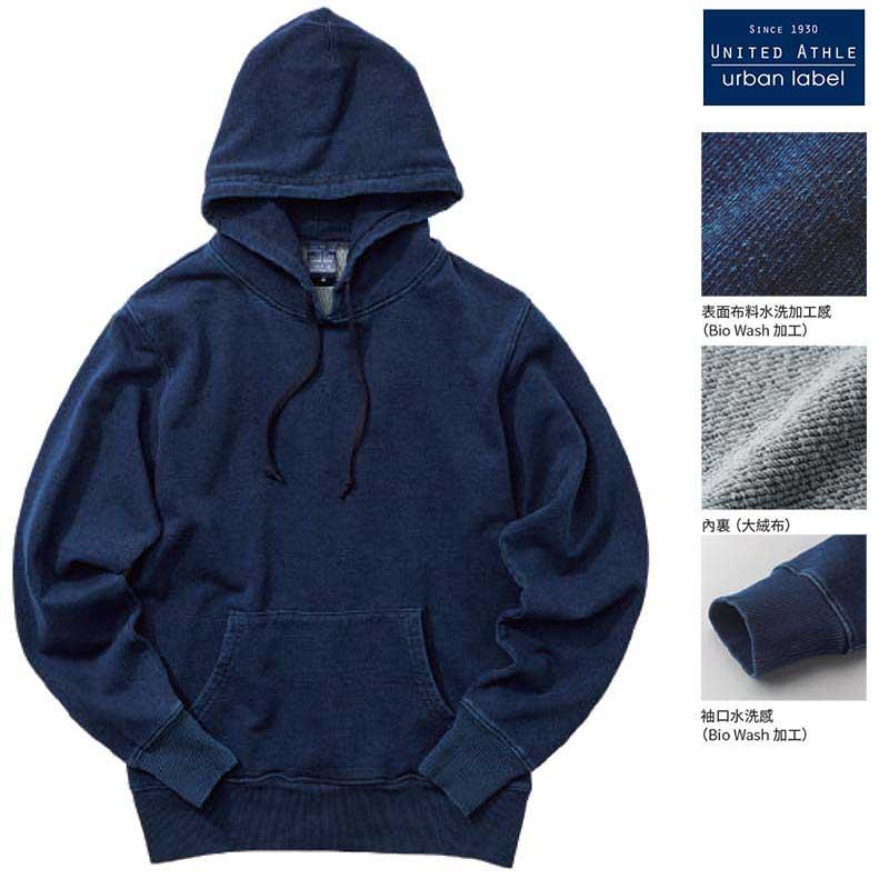 United Athle 3907-01 全棉丹寧藍連帽衛衣
