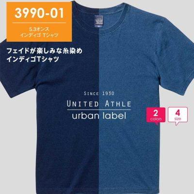 United Athle 5.3oz Midweight Adult Indigo Tee 3990-01 Indigo 586