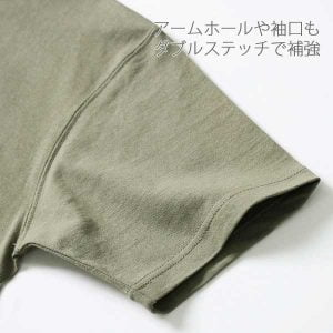 United Athle 4252-01 圓領超重磅短袖T恤
