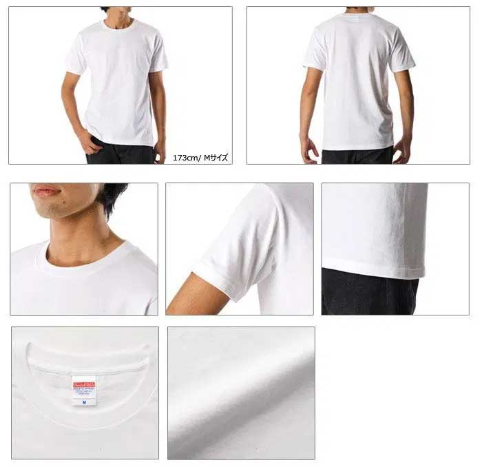 United Athle 5401-01 優質潮流日本全棉T恤