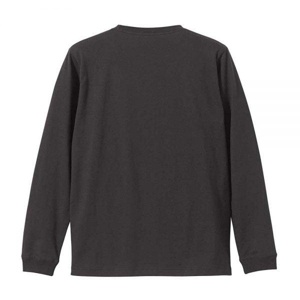 United Athle 5011 5.6oz Long Sleeve Cotton T-Shirt
