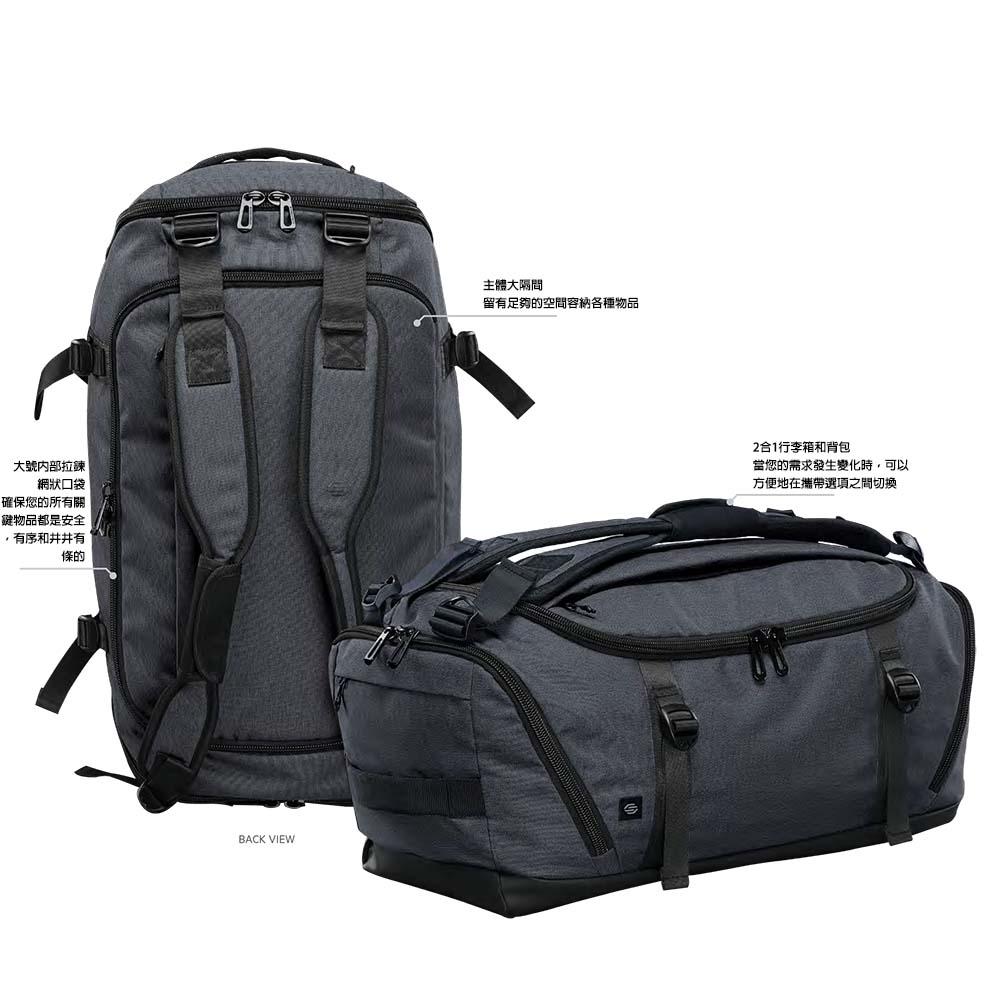 STORMTECH Equinox 30 行李袋 - CTX-2