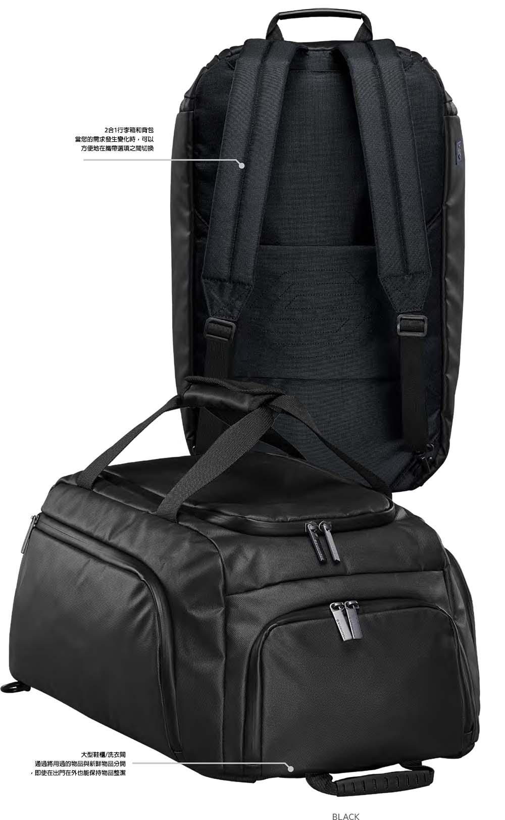 STORMTECH Road Warrior 旅行袋 - DPX-1